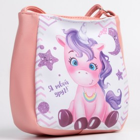 """Baby bag """"I'm your friend"""", the button, the color pink"""