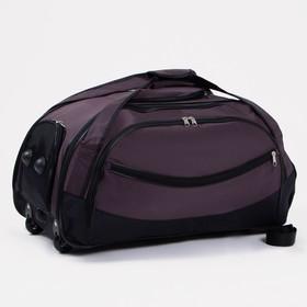 Сумка дорожная на колёсах, отдел на молнии, 3 наружных кармана, карман для обуви, цвет чёрный/коричневый