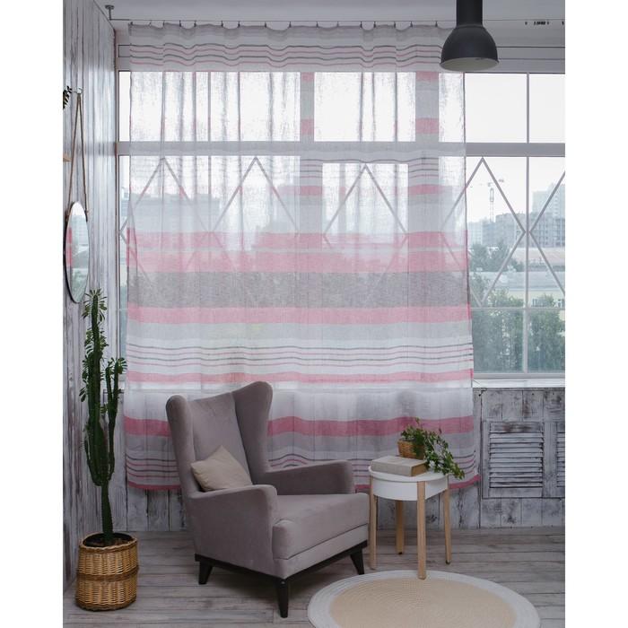 Штора портьерная «Этель» 260×260 см, Меланж розовый (горизонтальная полоса) б/утяжелителя