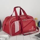 Сумка спортивная, отдел на молнии, 2 наружных кармана, длинный ремень, цвет красный
