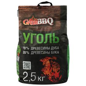 Уголь буковый GreatBBQ, 2,5 кг