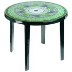 Стол «Флоренция» круглый, 900х900х750, цвет тёмно-зелёный
