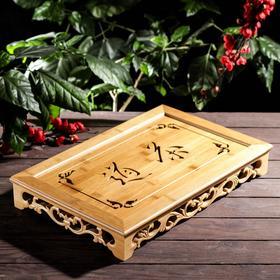 Стол для чайной церемонии с подносом «Бамбуковая роскошь», 45×30×7 см