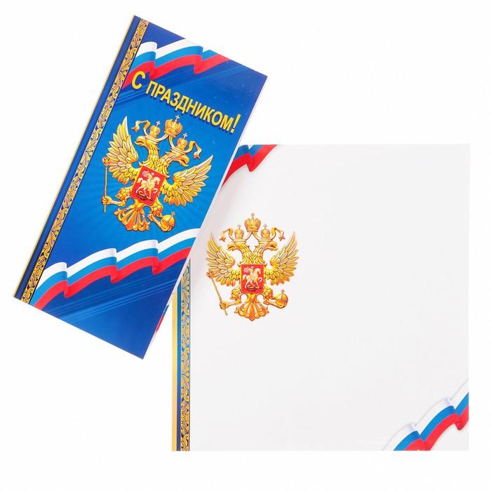 Открытка с праздником герб триколор