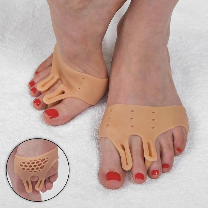 Корректоры для пальцев ног, дышащие, с двумя разделителями, силиконовые, пара, цвет бежевый