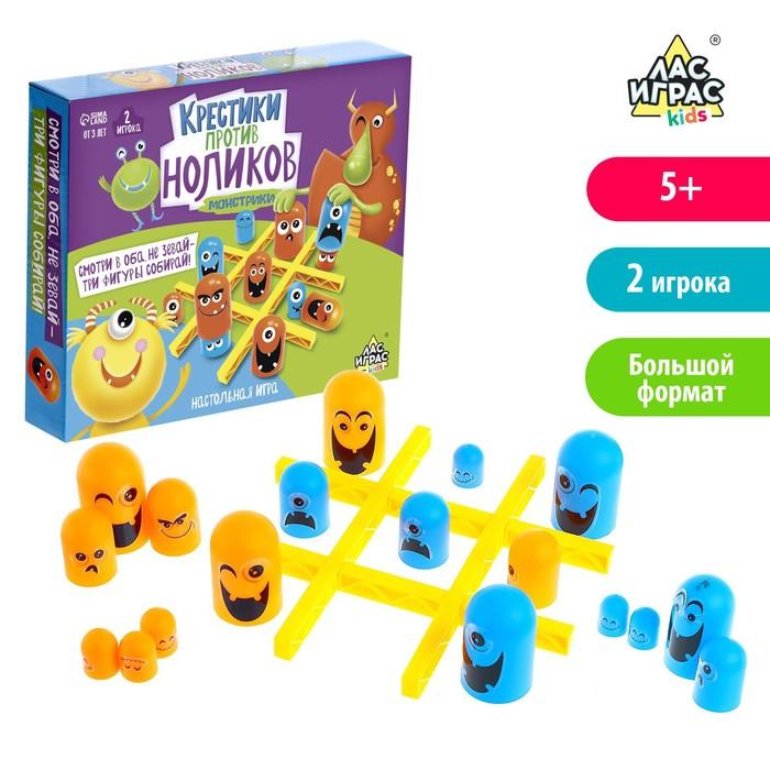 Стратегическая настольная игра на логику «Крестики против ноликов. Монстрики»