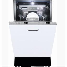 Посудомоечная машина GRAUDE VG 45.0, 10 комплектов, класс А++