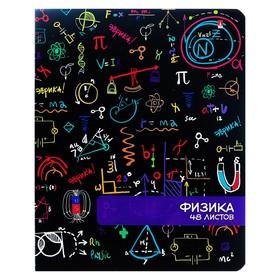 Тетрадь предметная «Яркое настроение», 48 листов в клетку «Физика», обложка мелованный картон, УФ-лак