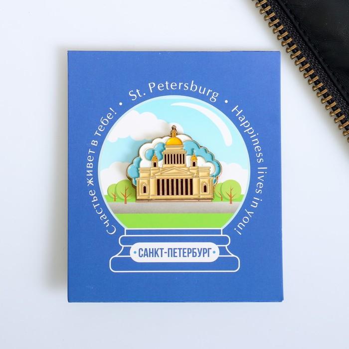 Значок «Санкт-Петербург» (Исаакиевский собор), 3,8 х 3 см