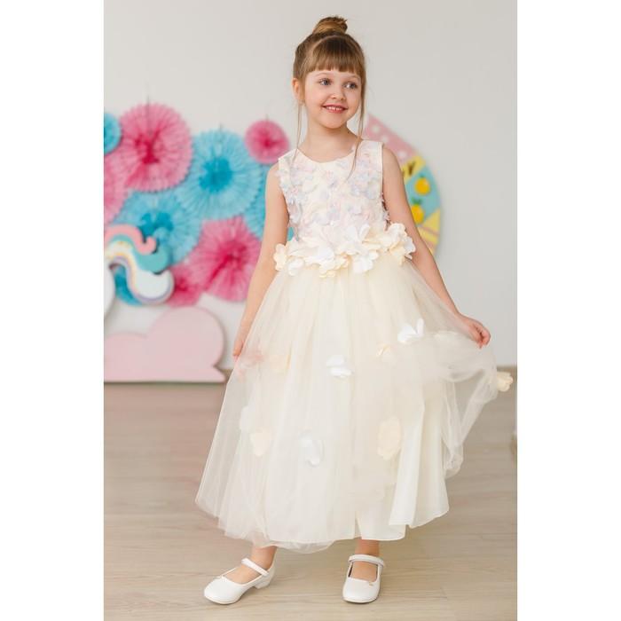 Платье нарядное для девочки MINAKU «Цветочная фея», рост 110 см, цвет бежевый