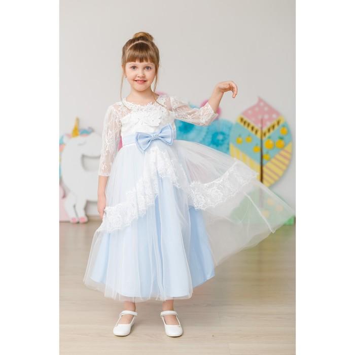 Платье нарядное для девочки MINAKU «Золушка», рост 128 см, цвет голубой