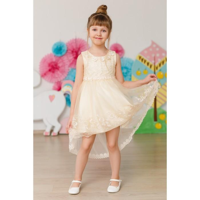 Платье нарядное для девочки MINAKU «Анабелль», рост 134 см, цвет бежевый - фото 726791857