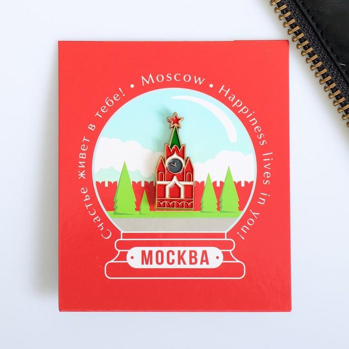 Значок «Москва» (Спасская башня), 2,5 х 3,5 см