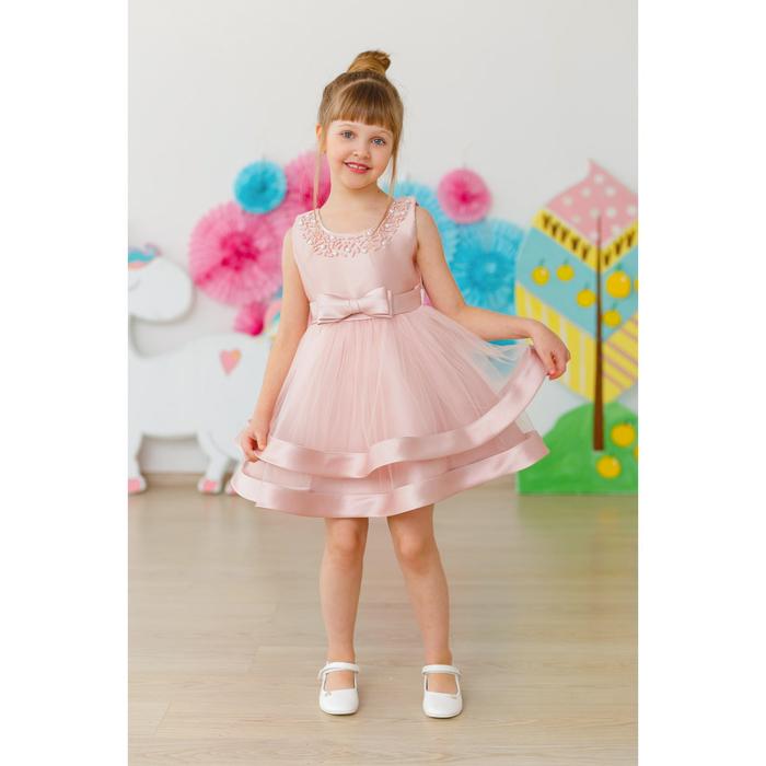 Платье нарядное для девочки MINAKU «Лила», рост 128 см, цвет розовый