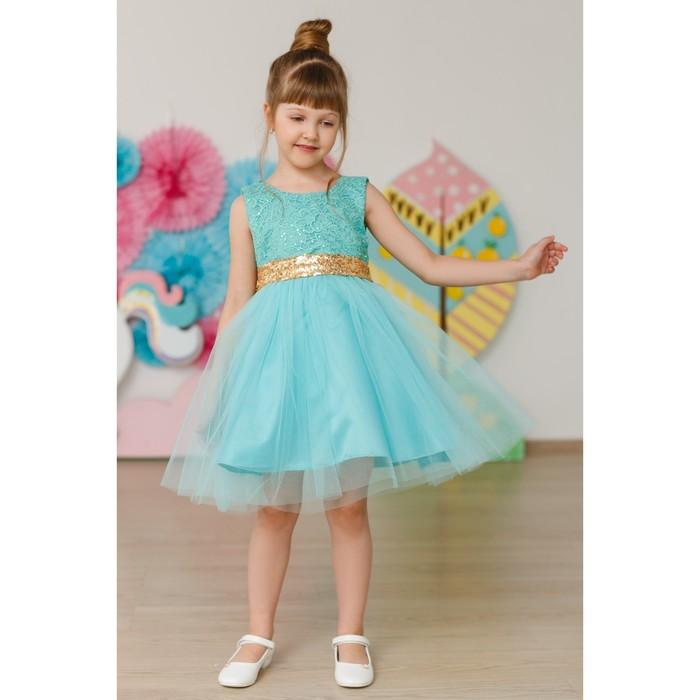 Платье нарядное для девочки MINAKU «Мальвина», рост 134 см, цвет бирюзовый/золото