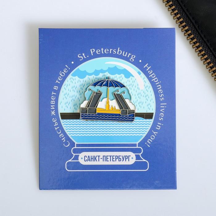 Значок «Санкт-Петербург» (Дворцовый мост), 2,8 х 3,5 см
