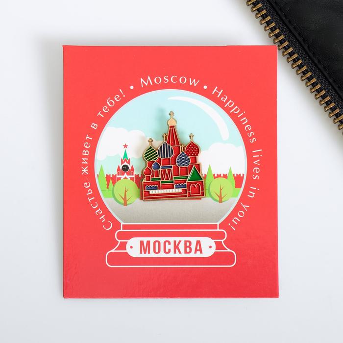 Значок «Москва» (Собор Василия Блаженного), 2,5 х 3,5 см