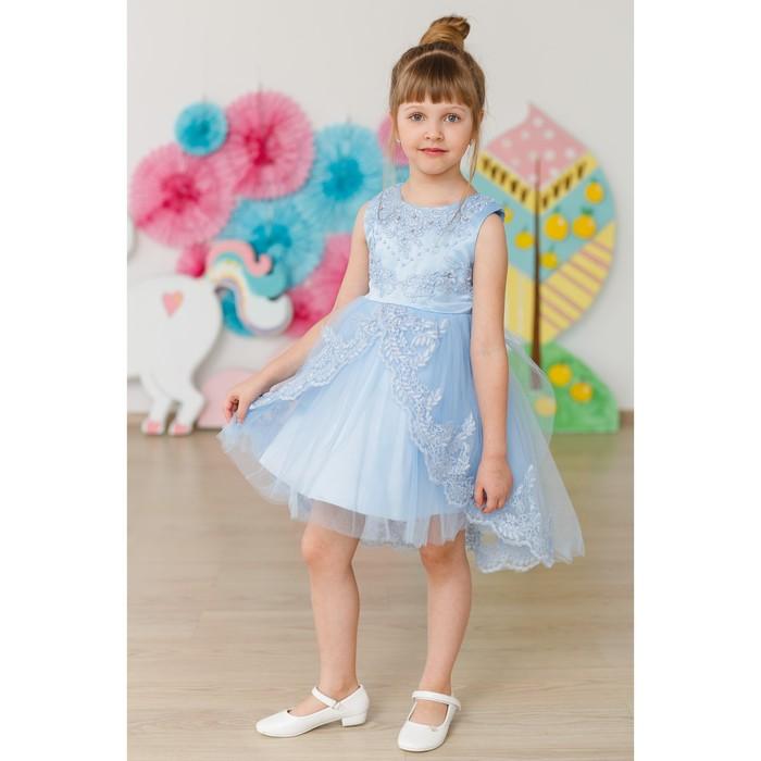 Платье нарядное для девочки MINAKU «Жасмин», рост 116 см, цвет голубой