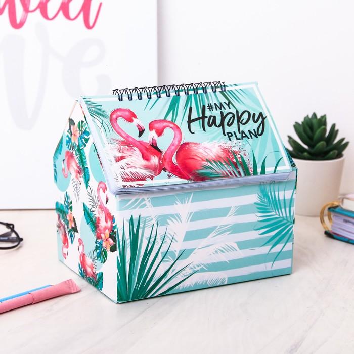 "Шкатулка - планинг""Фламинго"", 50 листов"