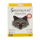 Губка чистящая Silver Fox «Стальная шерсть» с биоразлагаемым мылом, 50 г