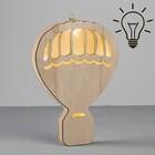 Светильник деревянный «Воздушный шар», 14.5 × 20 см