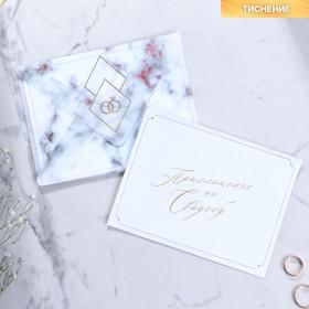 "Wedding invitation rubber stamp ""Wedding"""