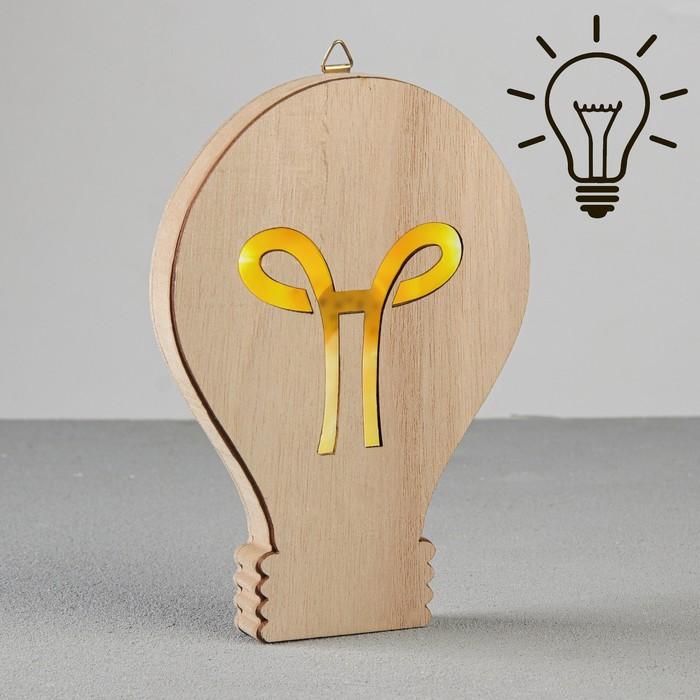 Светильник деревянный «Лампочка», 13 × 18.7 см