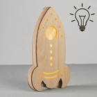 Светильник деревянный «Ракета», 11.7 × 20.5 см