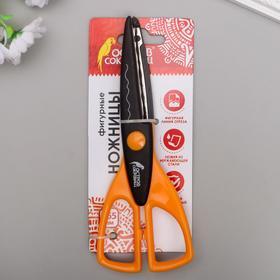 Scissors for children 16.5 cm,