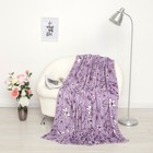 Плед Павлина «Натюрель», цвет фиолетовый, 150х200 см, аэрософт