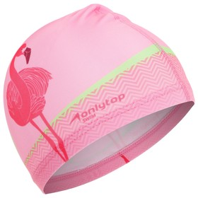 Swimming cap Flamingo children's