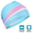 Шапочка для плавания «Единорожка», детская