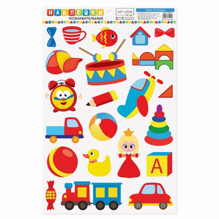 Наклейки для дома «Изучаем игрушки», 24 × 37 см