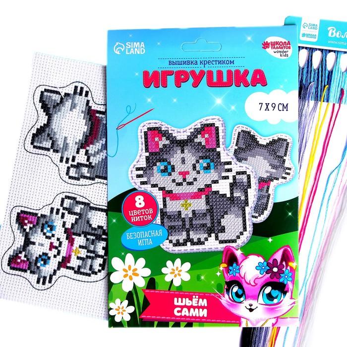 Вышивка крестиком, игрушка «Самый красивый котёнок». Набор для творчества - фото 399976