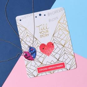 """Кулоны """"Неразлучники"""" яркие сердечки, цвет розово-синий в серебре, 45 см - фото 7383432"""