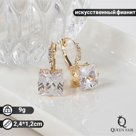 "Earrings ""cubic Zirconia"" mini, square, white gold"