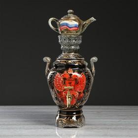 """Чайный набор 2 предмета: самовар 4 л и чайник 0,5 л """"Герб России"""" темный"""
