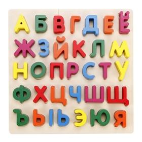 Развивающие рамка-вкладыши Mapacha «Алфавит»