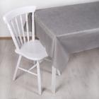 Скатерть одноразовая, спанбонд 160×120 см, 55 гр/м, цвет серый