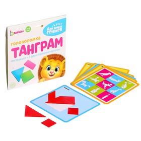 Головоломка «Танграм»: 5 карточек с 10 схемами, пластиковые детали, мозаика, по методике Монтессори