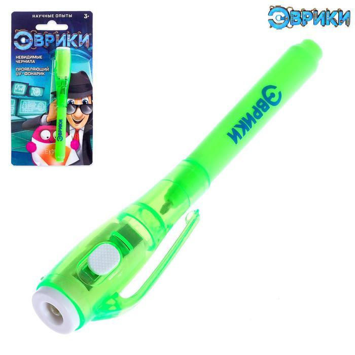 Ручка с чернилами и фонариком «Эврики» - фото 105590962