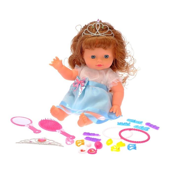 Кукла «Маша» в платье, с аксессуарами, в пакете