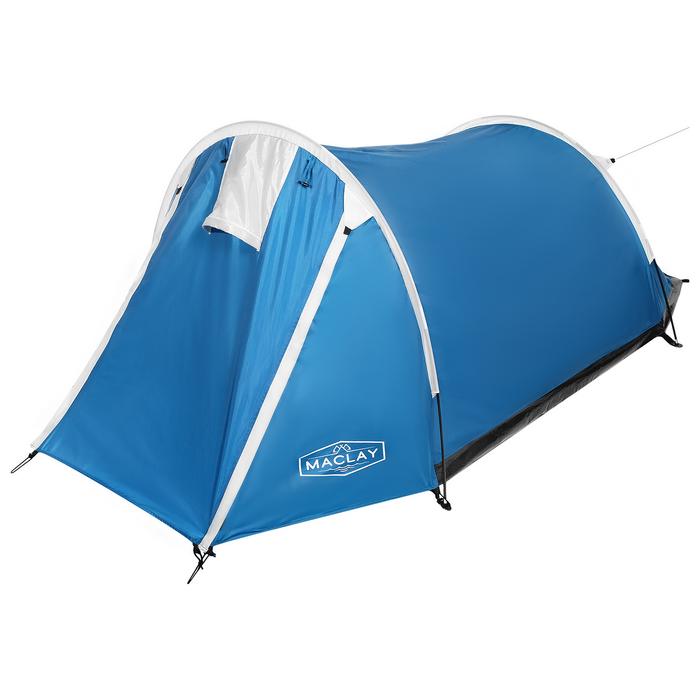 Палатка туристическая HARLY, 265 х 130 х 100 см, 2-местная, цвет синий