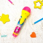 """Microphone musical """"Asterisk"""", light and sound effects, runs on batteries in the package"""