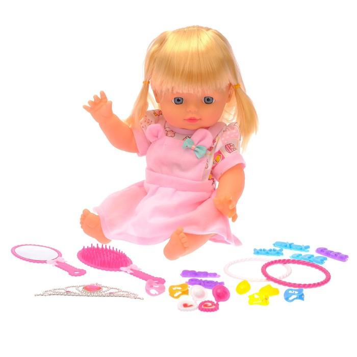 Кукла «Наташа» с аксессуарами, в пакете