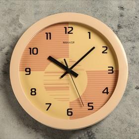 """Часы настенные круглые """"Четвертинки"""", d=30 см, бежевые"""