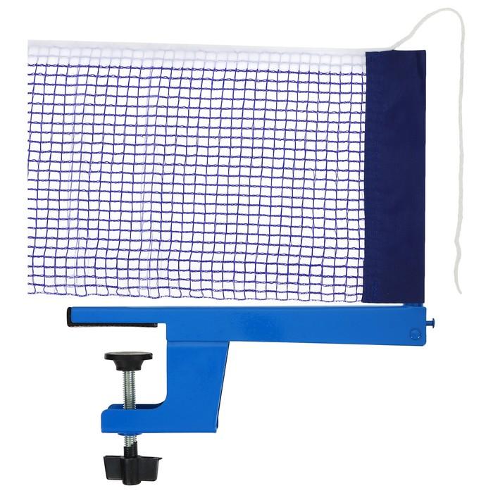 Сетка для настольного тенниса с крепежом, 184 см