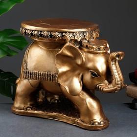 """Фигура - подставка """"Слон Звезда"""" бронза, 45х28х33см"""