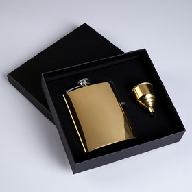 """Подарочный набор """"Голд"""" 2 в 1: фляжка 210 мл, воронка, 16.5х19 см"""
