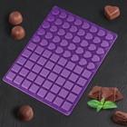 Форма для льда и шоколада «Сердца в квадрате», 29,5×22×1 см, 80 ячеек - фото 308047965